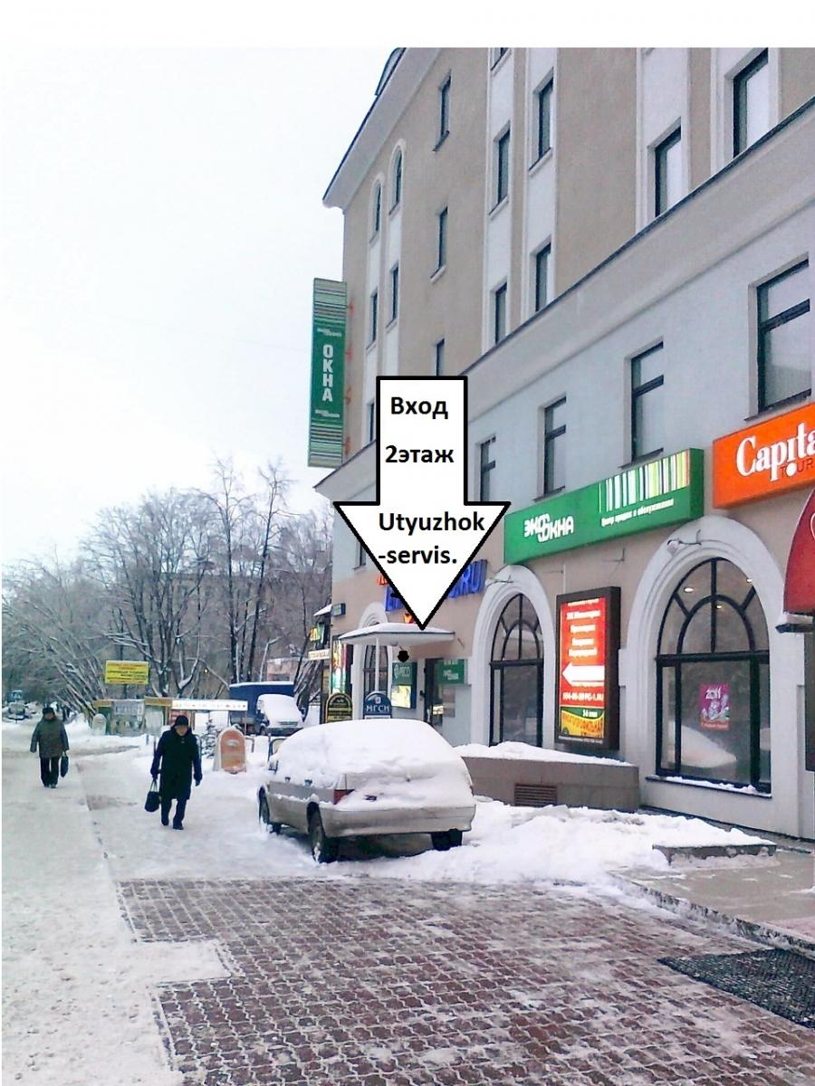 Сервисный центр стиральных машин электролюкс Ярославское шоссе отремонтировать стиральную машину Солнечная улица (деревня Шеломово)